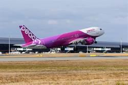 樂桃航空重啟國際航班 台灣航線打頭陣