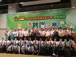 新北市消防局2連霸 榮獲消防績優救護人員團體組金質獎