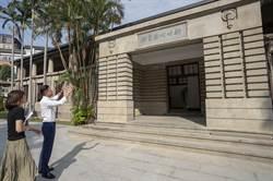 竹市10月打開舊城5大古蹟老屋 老屋控必訪