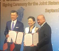 工商會與美商會簽BTA聲明 籲兩國政府即刻啟動協商