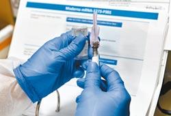 日撥1886億 向美英藥廠採購疫苗