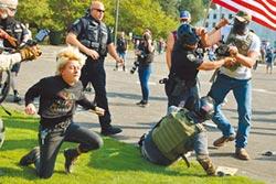 川粉與BLM支持者爆衝突