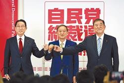 菅義偉獲8成支持 日相勝券在握