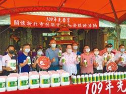 三重先嗇宮 捐白米防疫物資