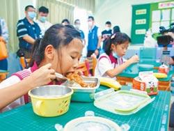 雲林縣營養午餐禁含瘦肉精