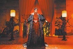 楊丞琳扮娘娘被拱演宮廷劇