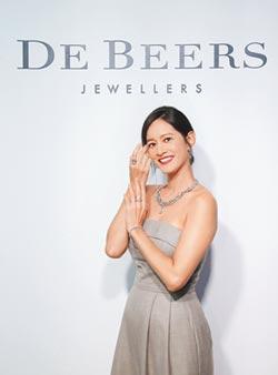 De Beers愛地球 Janet站台力挺永續時尚