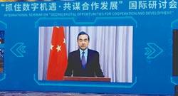 王毅保證 不令陸企提供境外數據