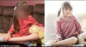 8歲女童圓夢出賽選美淪為情趣娃娃 亞馬遜買家:陪我渡過美好時光