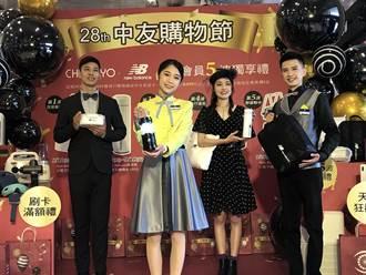 抓緊報復性消費尾巴 中台灣百貨周年慶提早開打