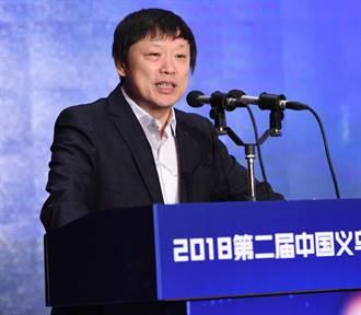 環時總編:陸將制裁訪台美高官及相關企業