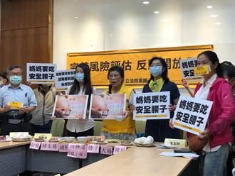 開放美豬未對慢性病患風險評估 陳椒華要求衛福部提科學實證