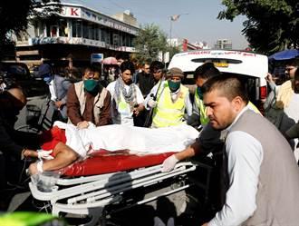 影》阿富汗副總統車隊驚傳被炸 至少20死傷 濃煙直衝雲霄
