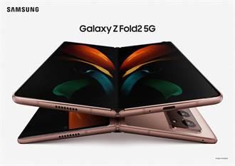《科技》三星摺疊機Z Fold2開價逾7萬 搶攻頂級市場