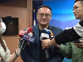 倡議台美復交掀波  國民黨:請讀中華民國憲法