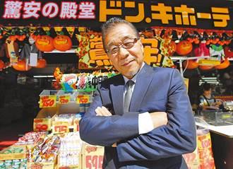 從雜貨店到連鎖賣場巨鱷唐吉軻德 安田隆夫逆向操作的賭徒哲學