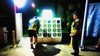 李姓大學生騎電動機車耗盡電源 警方協助找電池