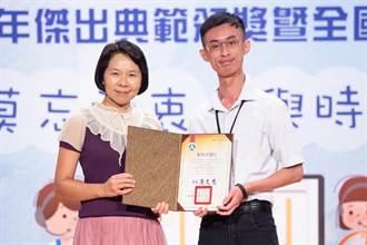陪兒童學習  正修科大賴宗緯獲傑出大學伴獎