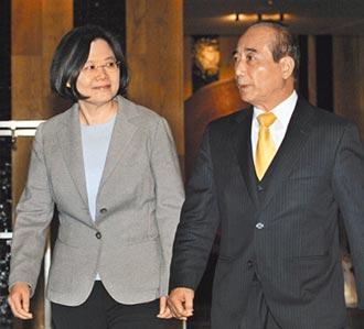 論壇前後 王金平願向總統報告
