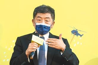 陳時中選台北市長會怎樣 醫曝2結果的功臣與戰犯