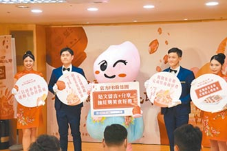 紅麴文化節揭序幕 漢子秀廚藝
