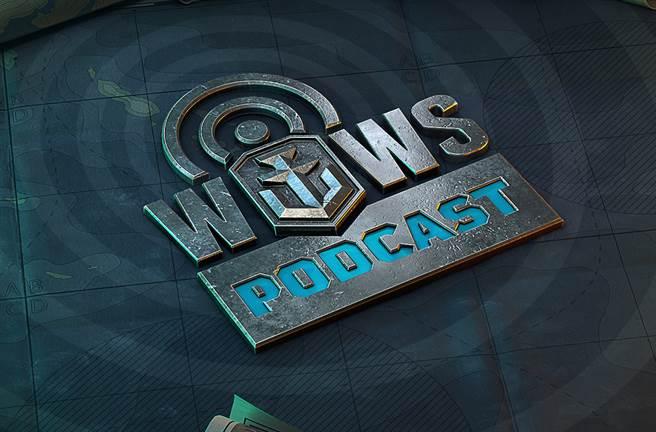 每週一次的Podcast將探討全球海軍歷史