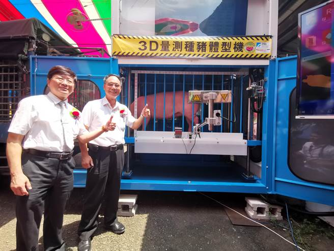全球第1台「3D自動量測種豬體型機」,9日由農委會畜試所所長黃振芳(右)、工研院智慧微系統科技中心執行長朱俊勳(左)主持啟用。(劉秀芬攝)