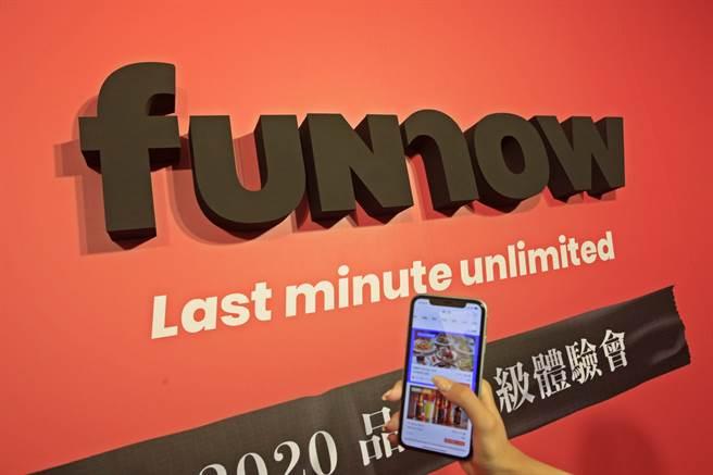 即時預訂都會享樂平台 FunNow 成立將滿 5 週年,宣告品牌升級。期許能為亞洲各大城市的消費者帶來全方位的即時服務。(FunNow 提供/黃慧雯台北傳真)