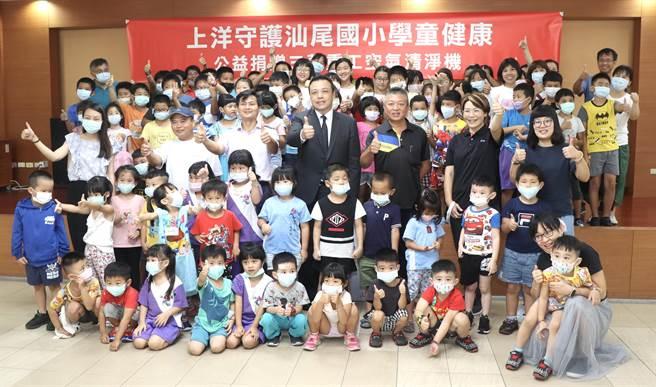 上洋產業捐贈38台空氣清淨機給汕尾國小,希望能改善教室內空氣品質,讓學生健康成長並提升學習效果。(洪浩軒攝)