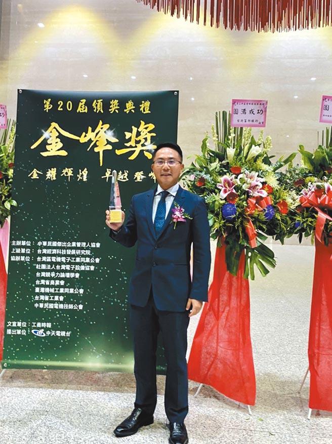 敦泰建設董事長楊世裕榮獲第20屆傑出創業楷模金峰獎肯定。圖/王妙琴