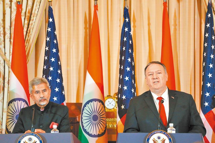 2019年,美國國務卿蓬佩奧(右)和印度外長蘇傑生出席聯合記者會。(新華社)