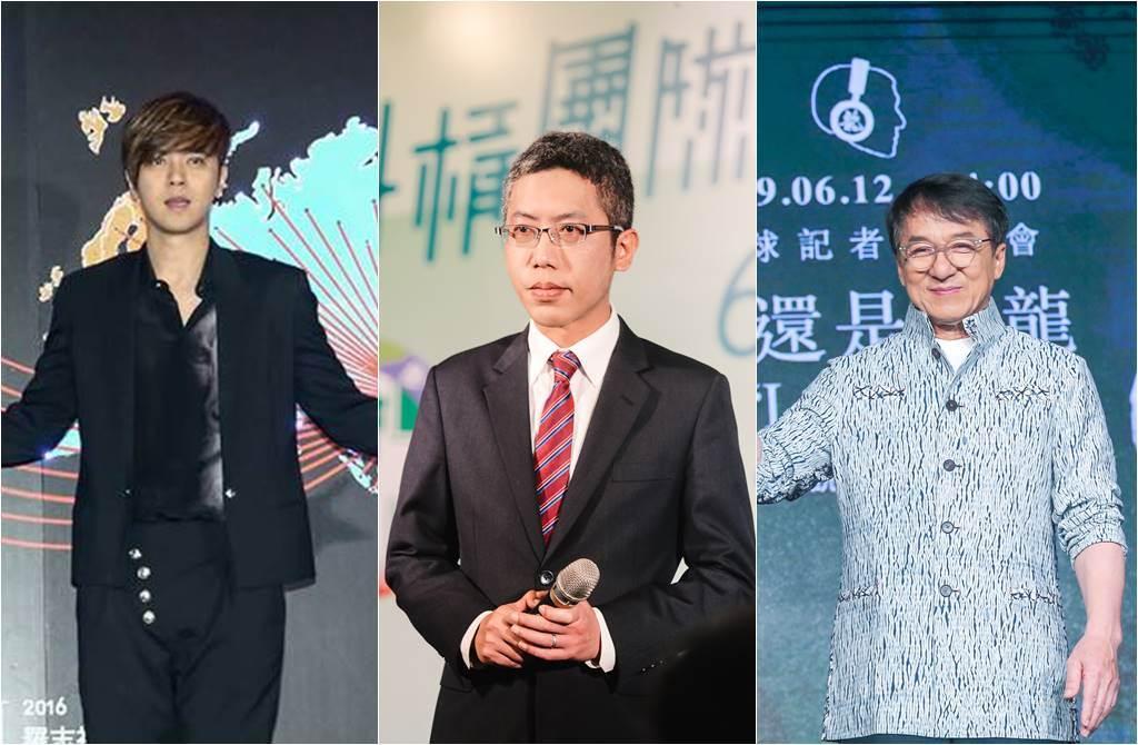 丁允恭、成龍、羅志祥都曾因感情生活鬧上新聞版面。(圖/本報系資料照片)