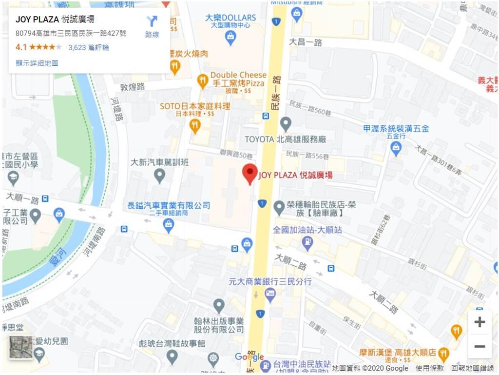 高雄悅誠廣場地圖
