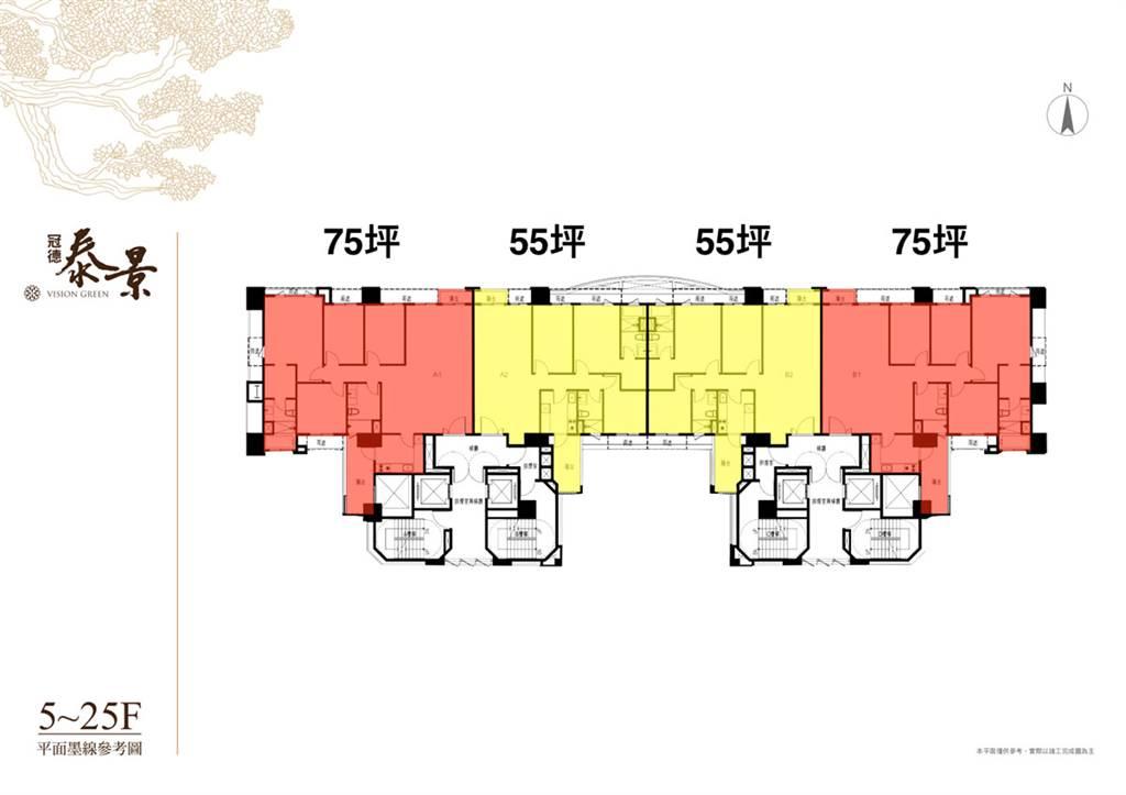 冠德泰景 標準層平面圖