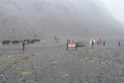 印軍向大陸歸還17頭犛牛 印媒:經調查無間諜設備
