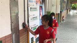 基隆全面啟動到校刷卡 家長可憑APP確認孩童安危