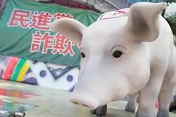 一張圖對比美豬與丁允恭聲量 網嘆:台灣人的悲歌