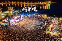 台南「將軍吼」音樂會獲好評 9/27加碼卡司曝光