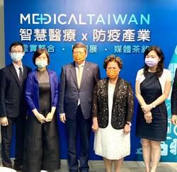 台灣國際醫療展10月虛實整合登場 聚焦防疫專區、智慧醫療台灣