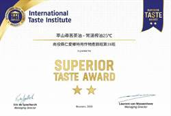 油茶種實採收有撇步 榨油品質獲國際認證