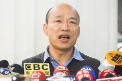 有詭?周玉蔻爆韓國瑜想選台北市長 網揭背後算計