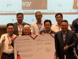 全球航太年會首移師台灣 高雄力打國際盃
