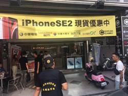 台南通訊行驚傳喋血 老闆突被水果刀狂刺