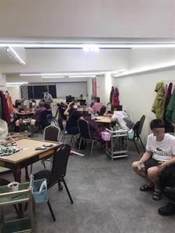 西門町麻將館「壽星免費」 月營業額破百萬