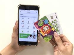用LINE Pay Money透過手機就能繳交管理費及交通罰單