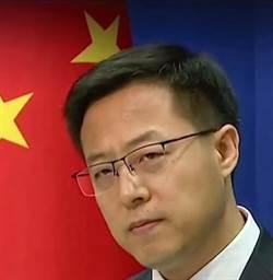 美駐華大使投稿事件 趙立堅戰狼回擊:發表文章是假 設局栽贓是真