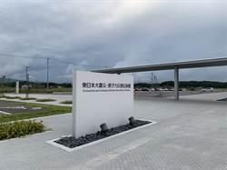 福島震災核災傳承館將開幕   台灣的報導也被保存