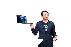 宏碁陳俊聖:遠端設備需求旺… 筆電零組件大缺料