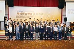 科技部學術研究獎 125人獲獎