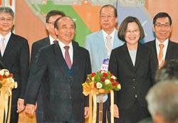 呂秀蓮》預防戰爭 兩岸共同志業